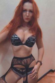 Проститутка Камила, тел. 8 (989) 808-7761